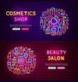 cosmetics website banners vector image