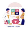 emergency fund flat style design vector image