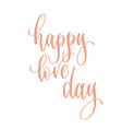 happy love day - hand lettering inscription vector image