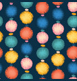 party pom poms seamless repeat pattern vector image vector image