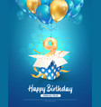 celebrating 9 th years birthday 3d vector image vector image