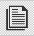 document note icon in flat style paper sheet on vector image vector image