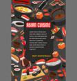japanese food poster of sushi restaurant menu vector image vector image