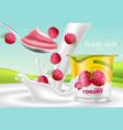 raspberry yogurt realistic product vector image vector image