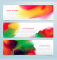 stylish colorful watercolor banners set design vector image vector image