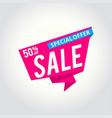 super sale poster banner big sale clearance 50 vector image