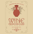 wine label with clay pitcher and vine in retro vector image vector image