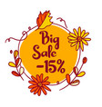 autumn sale discount for fifteen percent circle of vector image