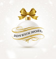 joyeux noel - christmas greetings in french vector image vector image