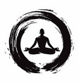 meditation zen circle brush vector image