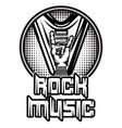 monochrome pattern on the theme of rock vector image