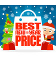 best new year price card with boy in costume vector image