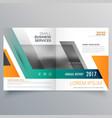 bi fold brochure template design made vector image vector image