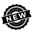 new rubber stamp vector image vector image