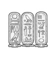 ancient egyptian cartouche sketch vector image