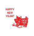happy little lunar year pig vector image