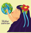 little girl kiss earth mother earth background vector image vector image