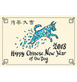 year of the dog chinese zodiac dog paper cut vector image vector image