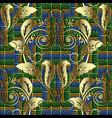 damask vintage gold 3d seamless pattern baroque vector image vector image