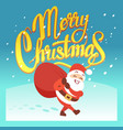 merry christmas greeting card or party vector image vector image