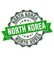 north korea round ribbon seal vector image vector image