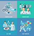 oculist ophthalmologist 4 flat icons square vector image vector image