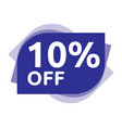 sale discount sticker vector image