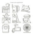 Set of household appliances icons vector image vector image