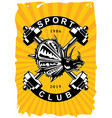 sport club vintage poster with dumbell retro gym vector image vector image
