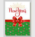 new year greeting postcard or gift card vector image