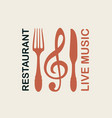 restaurant menu with treble clef and cutlery vector image vector image