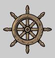 symbol sail nautical helm marine cruises vector image vector image