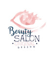 beauty salon logo design label for hair or beauty vector image vector image