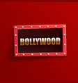 bollywood indian cinema signboard with shining vector image