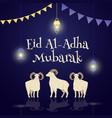 eid al-adha mubarak - muslim holiday poster with vector image vector image