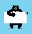 himalayan bear holding banner blank american vector image vector image