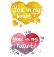 You in my heart watercolor vector image vector image