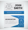business card print template with computer mouse vector image vector image