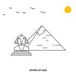 sphinx of giza monument world travel natural vector image