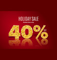 golden holiday sale 40 percent off vector image