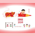 creative chinese new year 2019 with kids year of vector image vector image