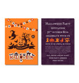 halloween party invitation card template vector image vector image