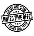limited time offer round grunge black stamp vector image vector image