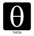 theta greek letter icon vector image vector image