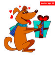 happy dog with present vector image