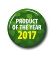 circle green sign product year - 2017 vector image vector image