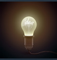 lens-end sepia lamp background vector image vector image