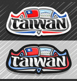 logo for taiwan vector image vector image