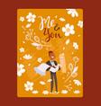 wedding greeting card vector image vector image