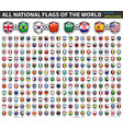 all national flags world shield flag vector image